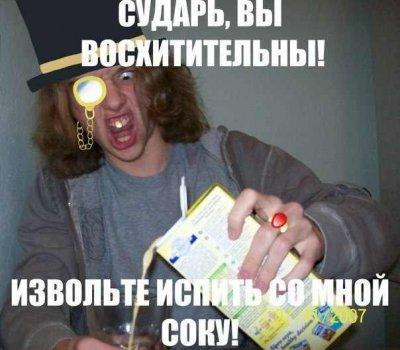 13661489458080.jpg