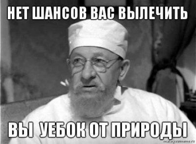 В России хотят полностью запретить госкомпаниям закупать импортные автомобили и ПО - Цензор.НЕТ 7355