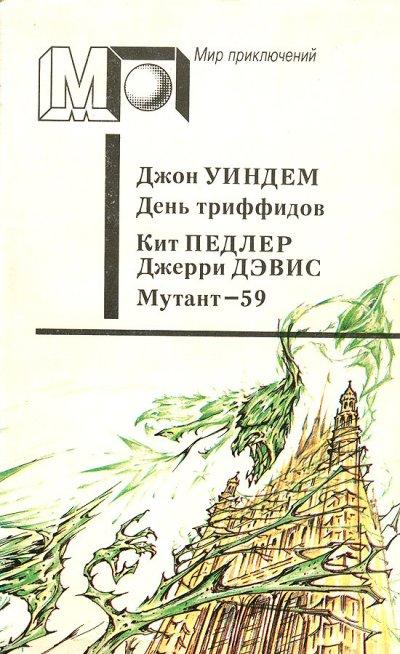 Борис аранович читать