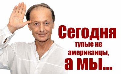 СБУ не дала террористам похитить полковника в Марьинке - Цензор.НЕТ 6213