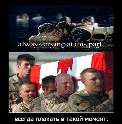 http://s.pikabu.ru/images/previews_comm/2013-12_3/1386857173116.jpg