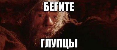 Задержание главы ГосЧС - сигнал для всех чиновников, - депутат Алексеев - Цензор.НЕТ 8036