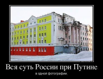 За неделю отток капитала из РФ вырос в 3 раза - Цензор.НЕТ 7225