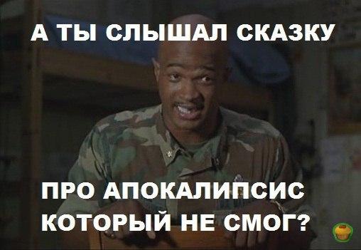 http://s.pikabu.ru/post_img/2012-12_5/1356117494_57211637.jpg