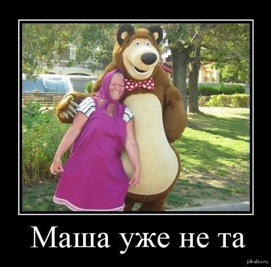 Новый Мультфильм Скачать Торрент - фото 8