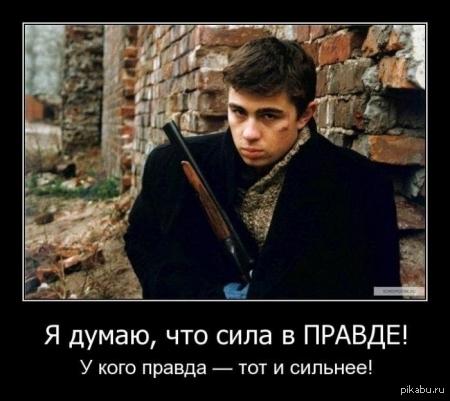 Сергей бодров младший гороскоп рождения