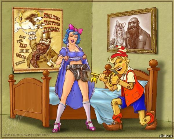 Кино сказки взрослым ххх