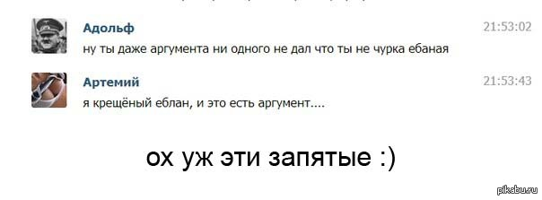 http://s.pikabu.ru/post_img/2012-12_6/1356529798_891687760.jpg