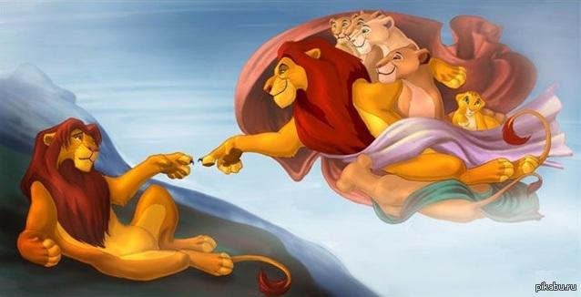 король мира игра