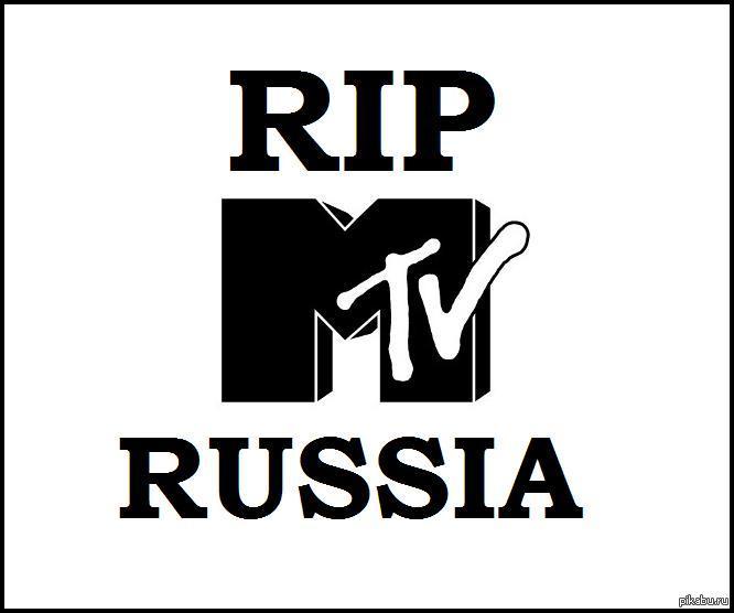 MTV Россия | ВКонтакте