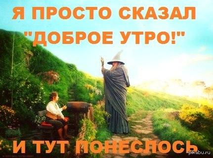 1356861183_164482517.jpg