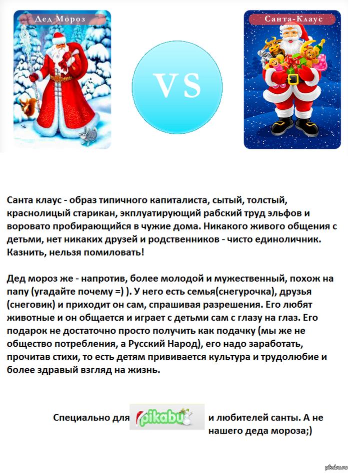 http://s.pikabu.ru/post_img/2012-12_7/1356953145_322459226.png
