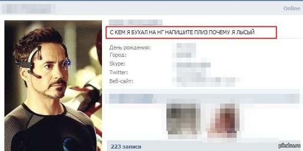 http://s.pikabu.ru/post_img/2013-01_1/1357090213_658744873.jpg