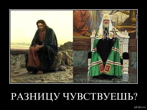 Российский суд обязал священников за свой счет разрушить единственный в РФ православный храм Киевского патриархата - Цензор.НЕТ 3053