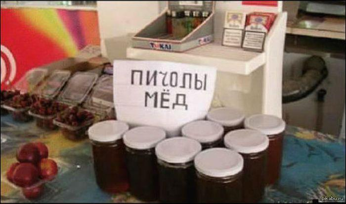 http://s.pikabu.ru/post_img/2013-01_2/1357580618_803560031.jpg