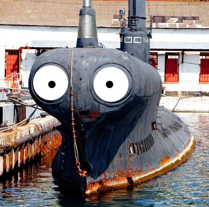 спрятанные подводные лодки