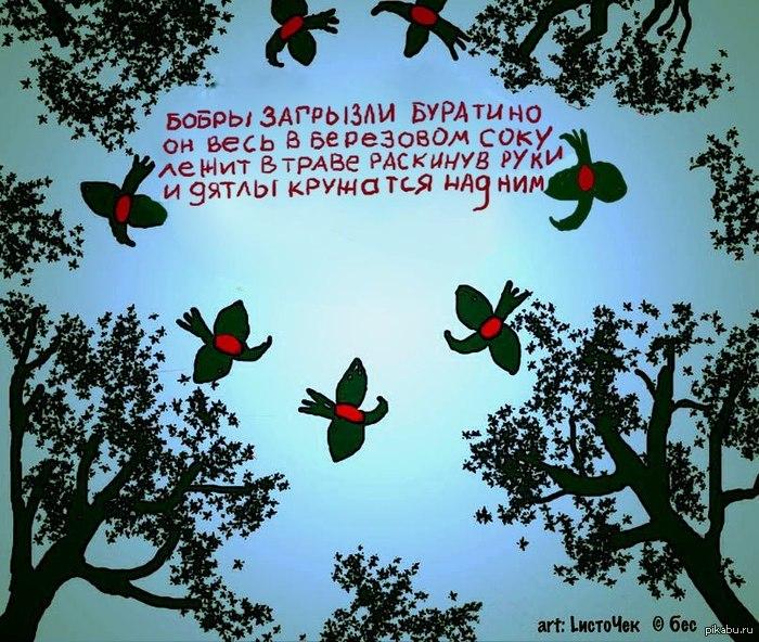http://s.pikabu.ru/post_img/2013-01_2/1357684138_1029974284.jpg