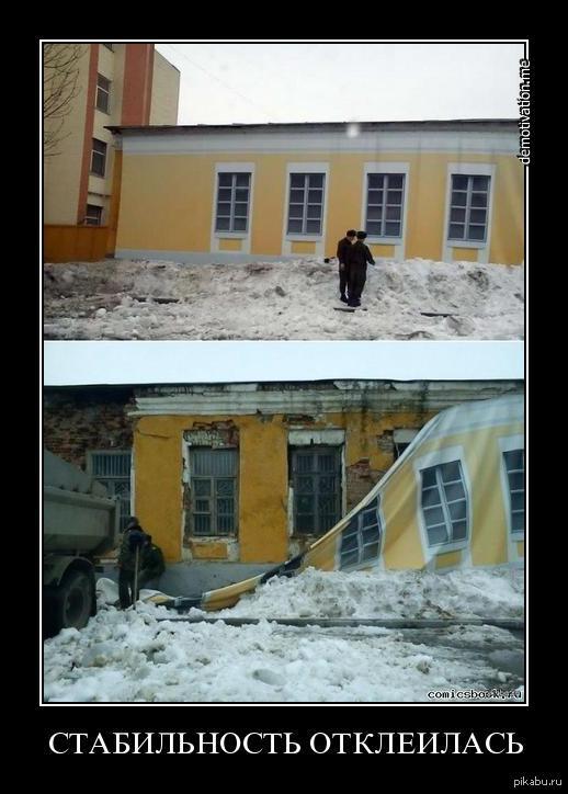 Пограничники предотвратили попытку прорыва диверсионной группы со стороны РФ, - пресс-центр АТО - Цензор.НЕТ 4956