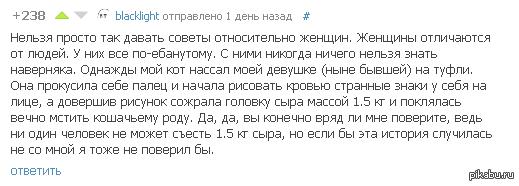 Аплодирую стоя http://pikabu.ru/story/seks_s_sestroy_amoralno_chast_2_929388#comment_7424381