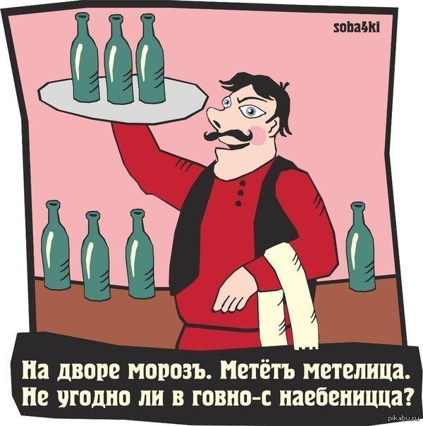 http://s.pikabu.ru/post_img/2013-01_3/1357990222_259393405.jpg