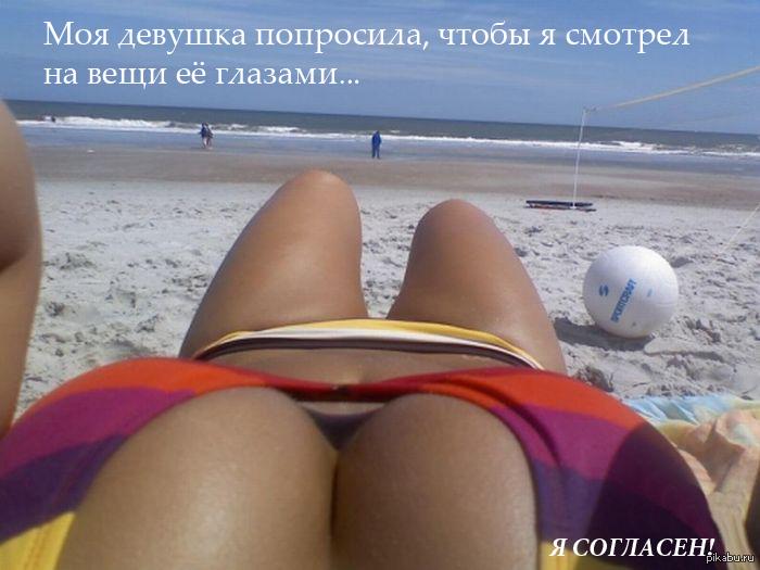 Смотреть русскую девушку в первый раз трахют 24 фотография