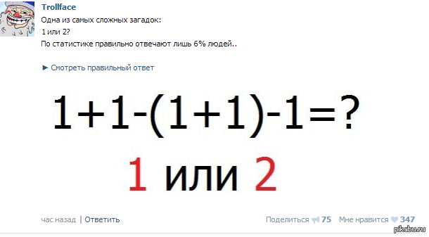 картинки загадки по математике