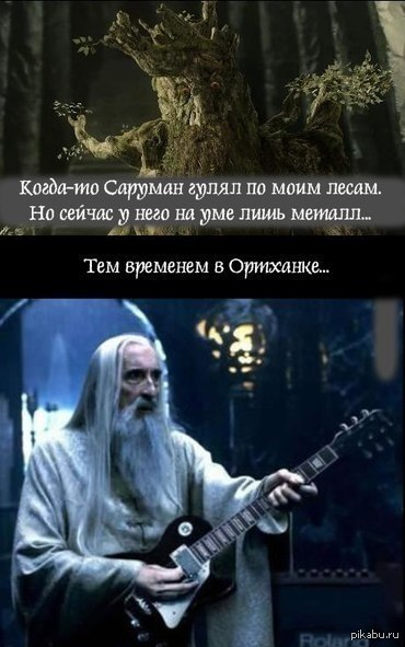 http://s.pikabu.ru/post_img/2013-01_4/1358291796_691686320.jpg
