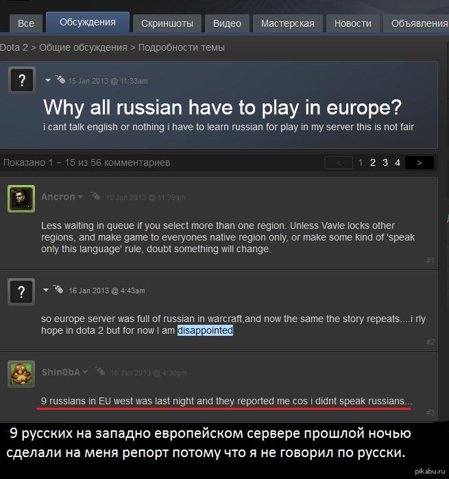Как сделать сервер русском языке