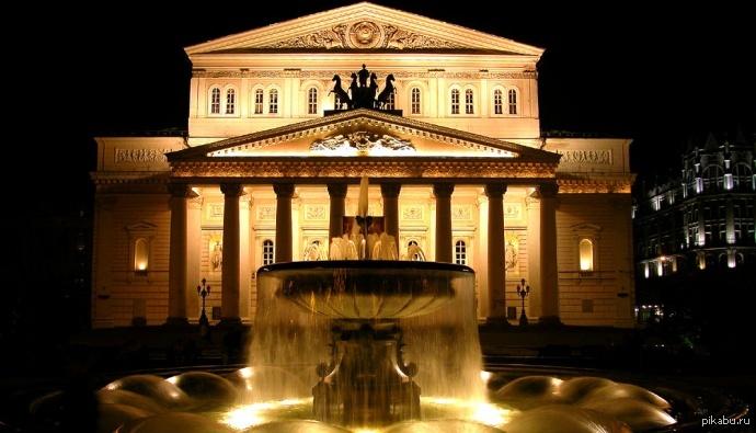 Сегодня 18 января 1825 г. 188 лет назад состоялось  открытие Большого театра Государственный академический Большой театр - один из крупнейших в России и один из самых значительных в мире театров оперы и балета Интересное