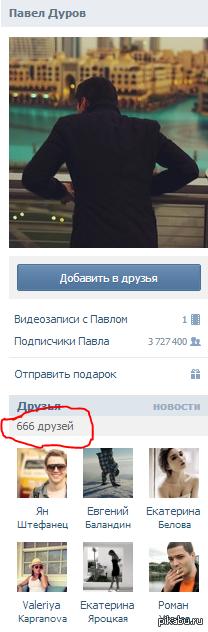 15 марта 2012 года вконтакте прекратит dу