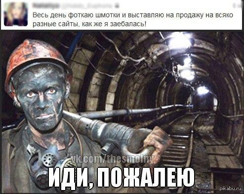 инструмент шахтёра картинки