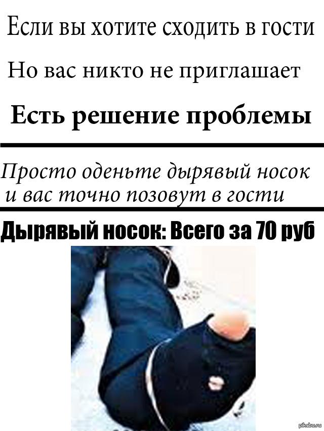 """"""",""""pikabu.ru"""