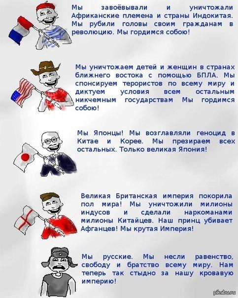 http://s.pikabu.ru/post_img/2013/01/22/6/1358840815_179509948.jpg