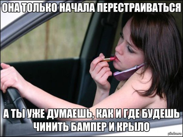 фото приколы про водил