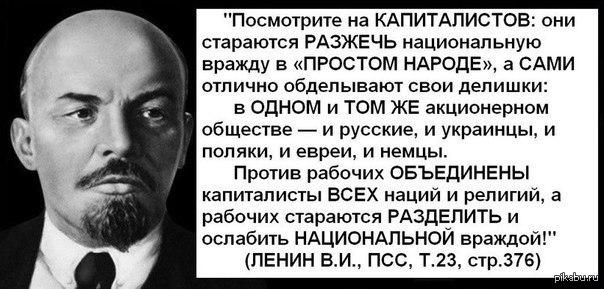 http://s.pikabu.ru/post_img/2013/01/24/6/1359017050_2025008127.jpg