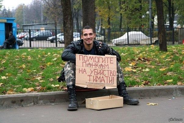 http://s.pikabu.ru/post_img/2013/01/30/11/1359571191_498434209.jpg