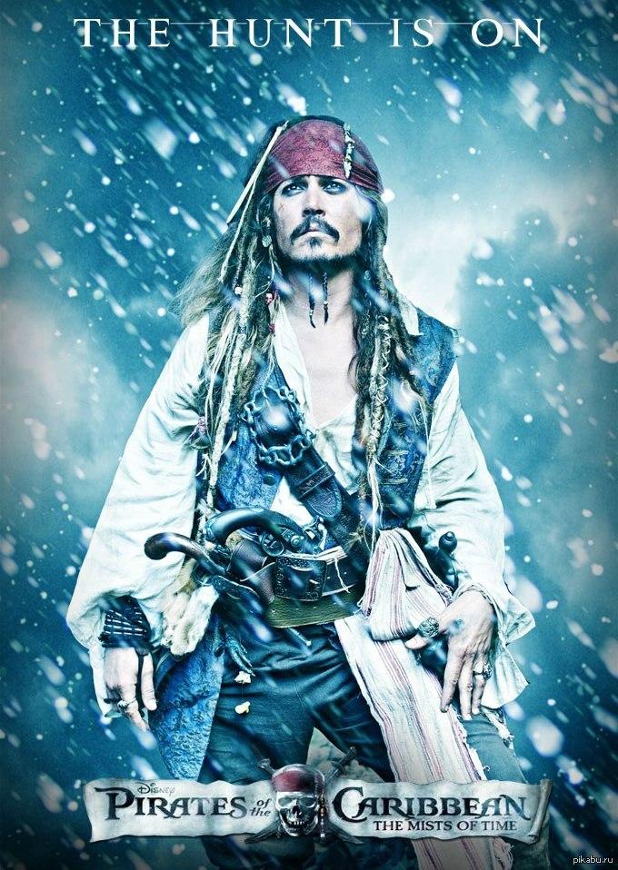 Пираты карибского моря 5 2015 дата