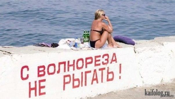 """""""Одесса - Украина!"""" - одесситы исправили сомнительный слоган скандального политика - Цензор.НЕТ 7498"""