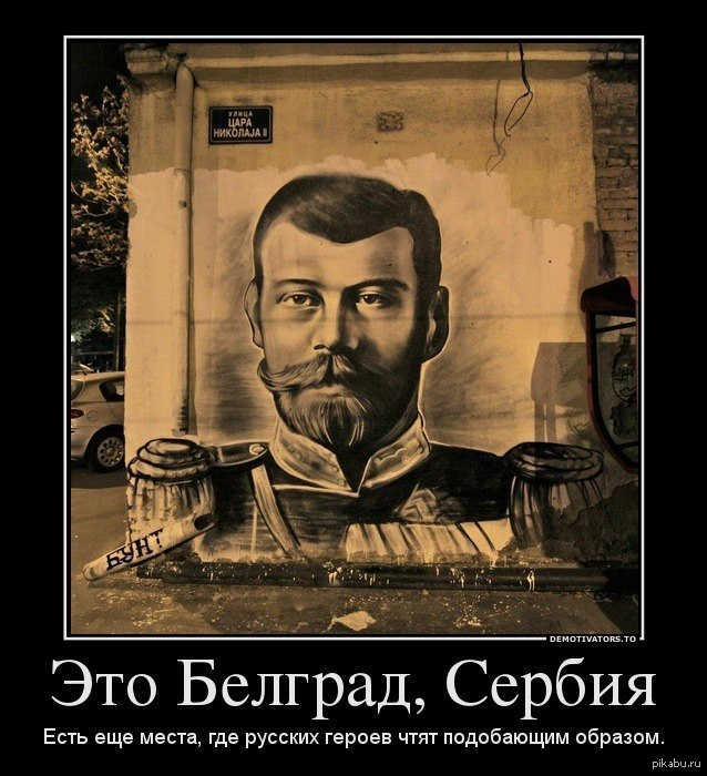 http://s.pikabu.ru/post_img/2013/01/31/5/1359611469_1443690611.jpg