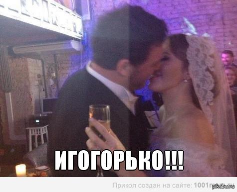 Фото Свадебного Платья Ксении Собчак