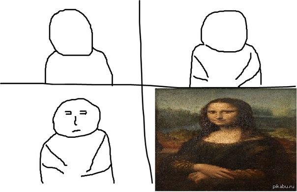 как мону лизу рисовали в paint:
