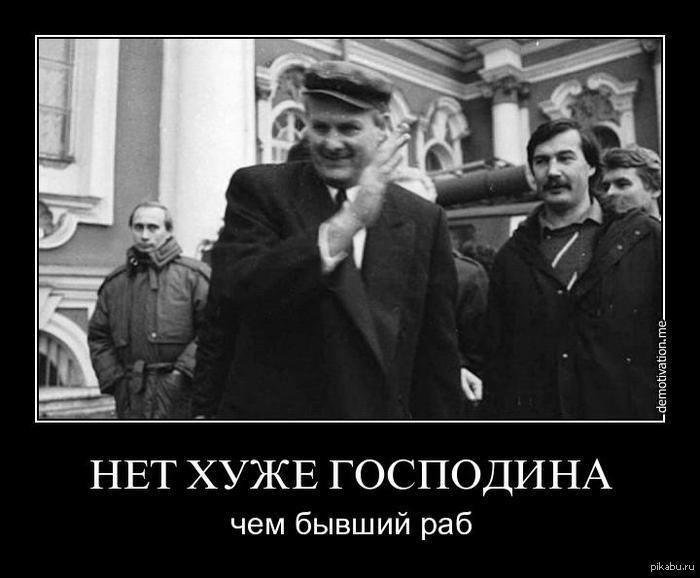 Путин письменно угрожал Порошенко в случае евроинтеграции Украины, - Reuters - Цензор.НЕТ 1924