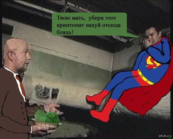 крым война фото