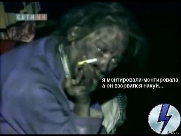sanatoriy-satani