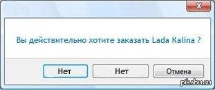Украина ввела дополнительную пошлину на импорт российских автомобилей - Цензор.НЕТ 9293
