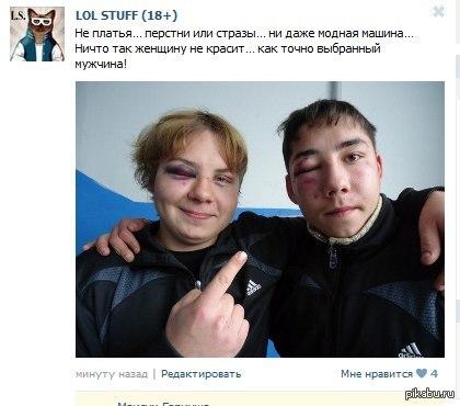 http://s.pikabu.ru/post_img/2013/02/08/11/1360344215_1872006889.jpg