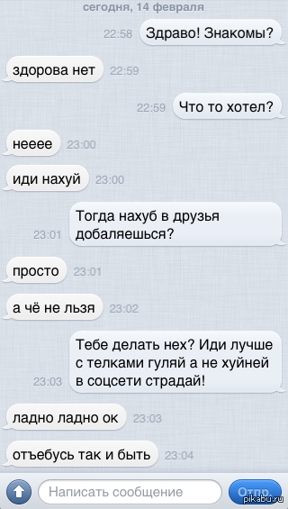znakomstva-seks-perepiska-devushka-devushka