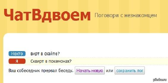 porno-zrelie-russkie-dayut-za-dengi