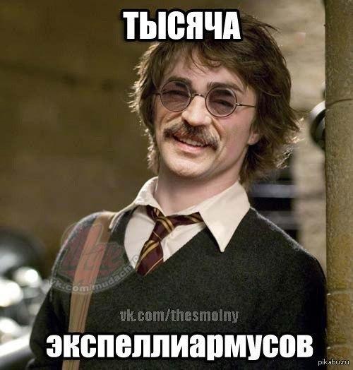 http://s.pikabu.ru/post_img/2013/02/20/9/1361366837_809024951.jpg