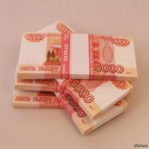 Недвижимость в сша до 100000 рублей